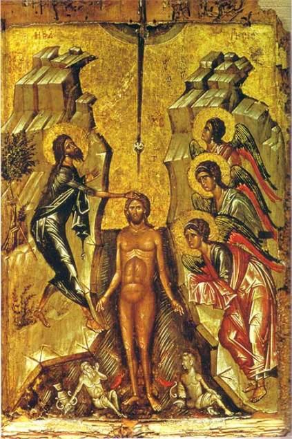 Icone_Bapteme-du-Seigneur  JESUS Baptism