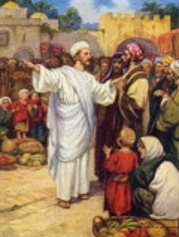 1 Jes_sending_disciples_C-95
