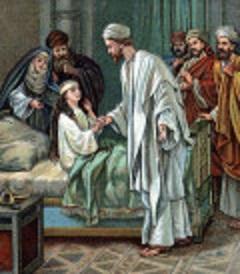 1 Jesus_heals_girl_C-960