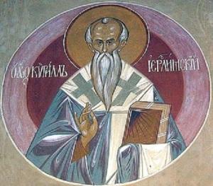 1 330px-Saint_Cyril_of_Jerusalem