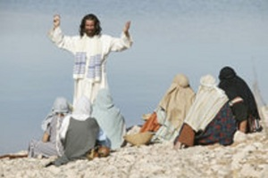 1 jesus teaching ebsps1123