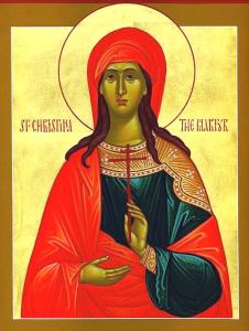 1 ST CHRISTINA untitled