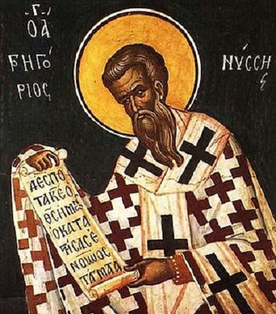 Icon of St. Gregory of Nyssa (14th century fresco, Chora Church, Istanbul)