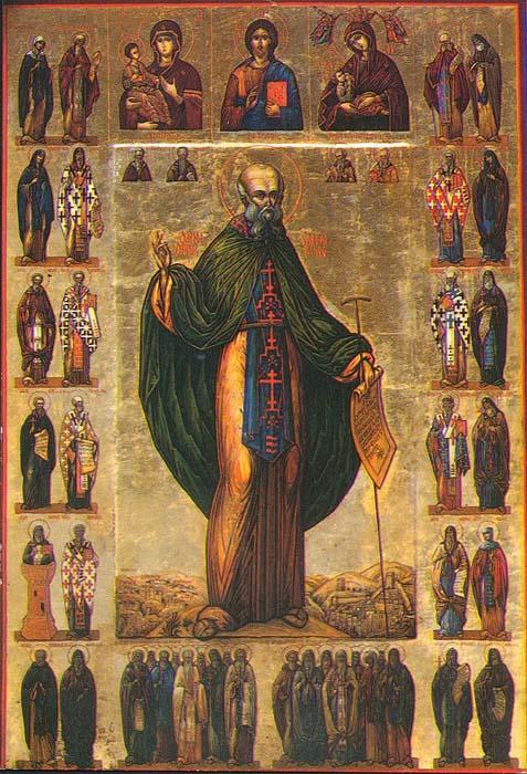 San_Saba_Archimandrita